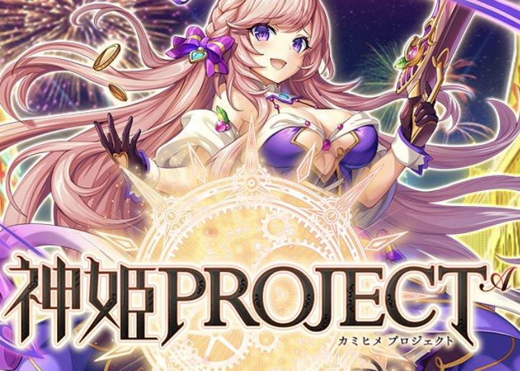 おすすめギャルゲ 神姫プロジェクト