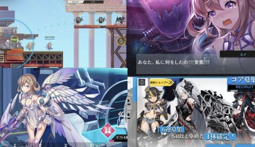 【美少女アプリ】戦姫ストライクのレビューや評価!本当に面白い!?