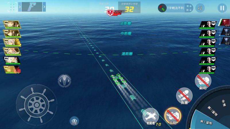 戦艦・戦争アプリ 蒼藍の誓い